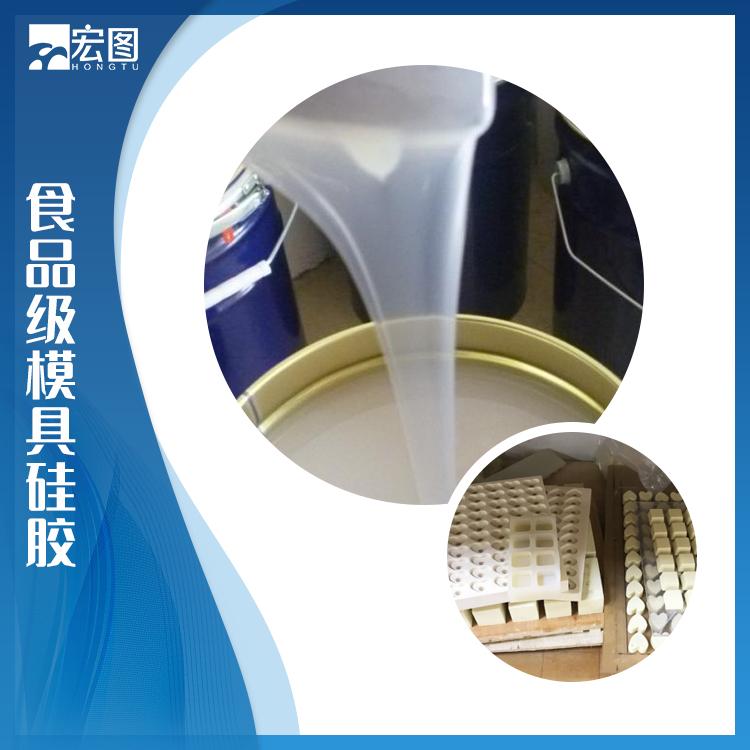 Food grade mold silicone